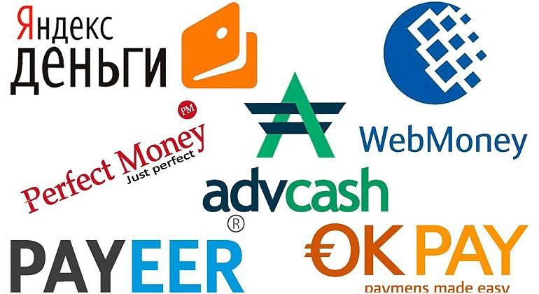 Популярные платежные системы в интернете