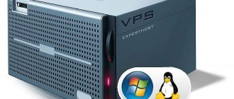 Сервер VPS